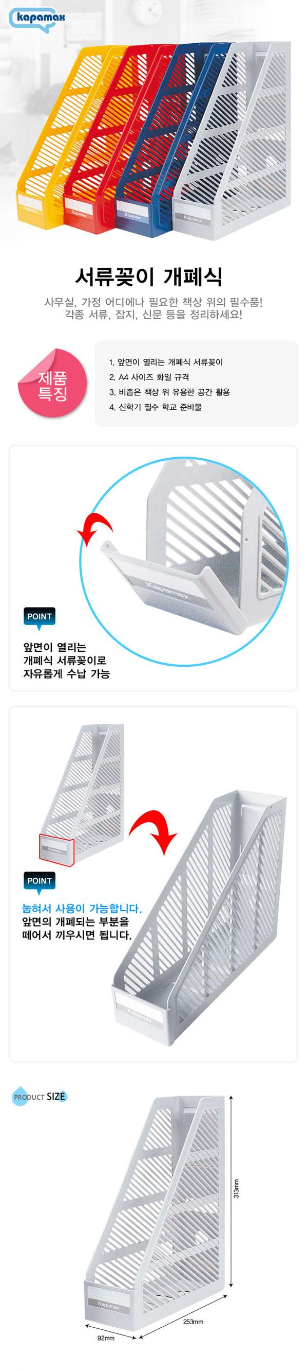 paper-280_D28812.jpg