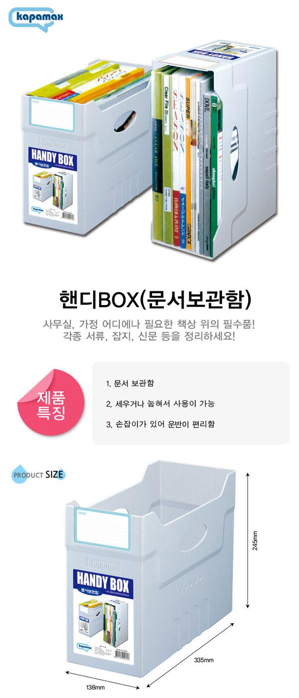 paper-box_D28909.jpg