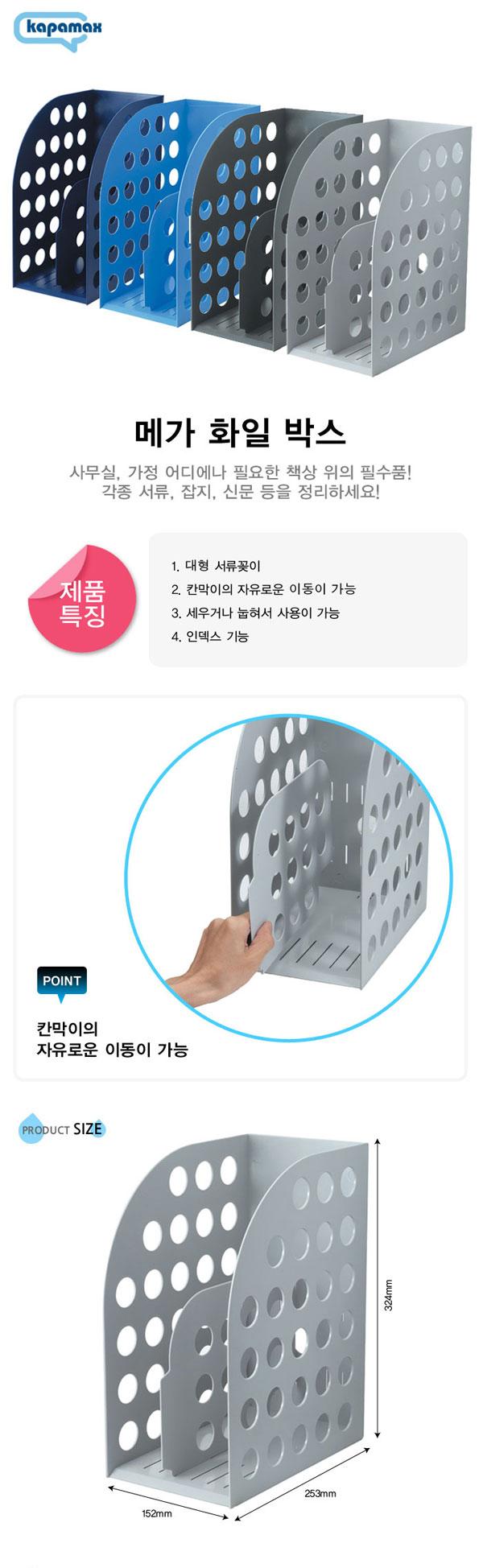 paper-mega_D28824.jpg